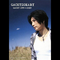 Gacktionary