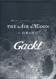 Moonpro