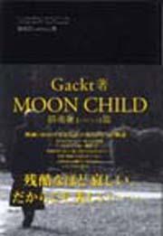 Moonchi2