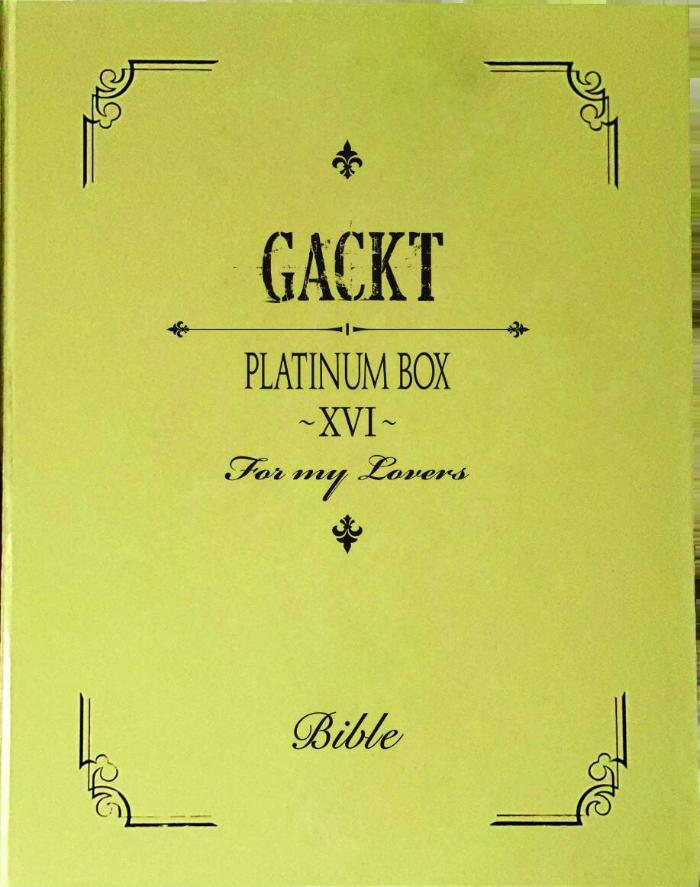 Gldv-00017