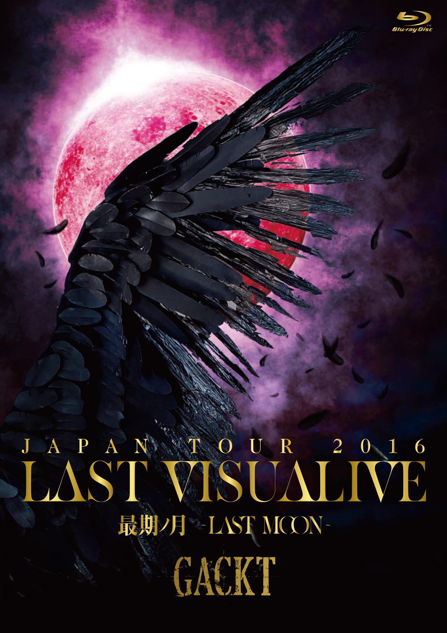 Gackt_japan_tuor_2016_last_visualive_%e6%9c%80%e6%9c%9f%e3%83%8e%e6%9c%88_-last_moon-__%e9%80%9a%e5%b8%b8%e7%9b%a4___blu-ray_