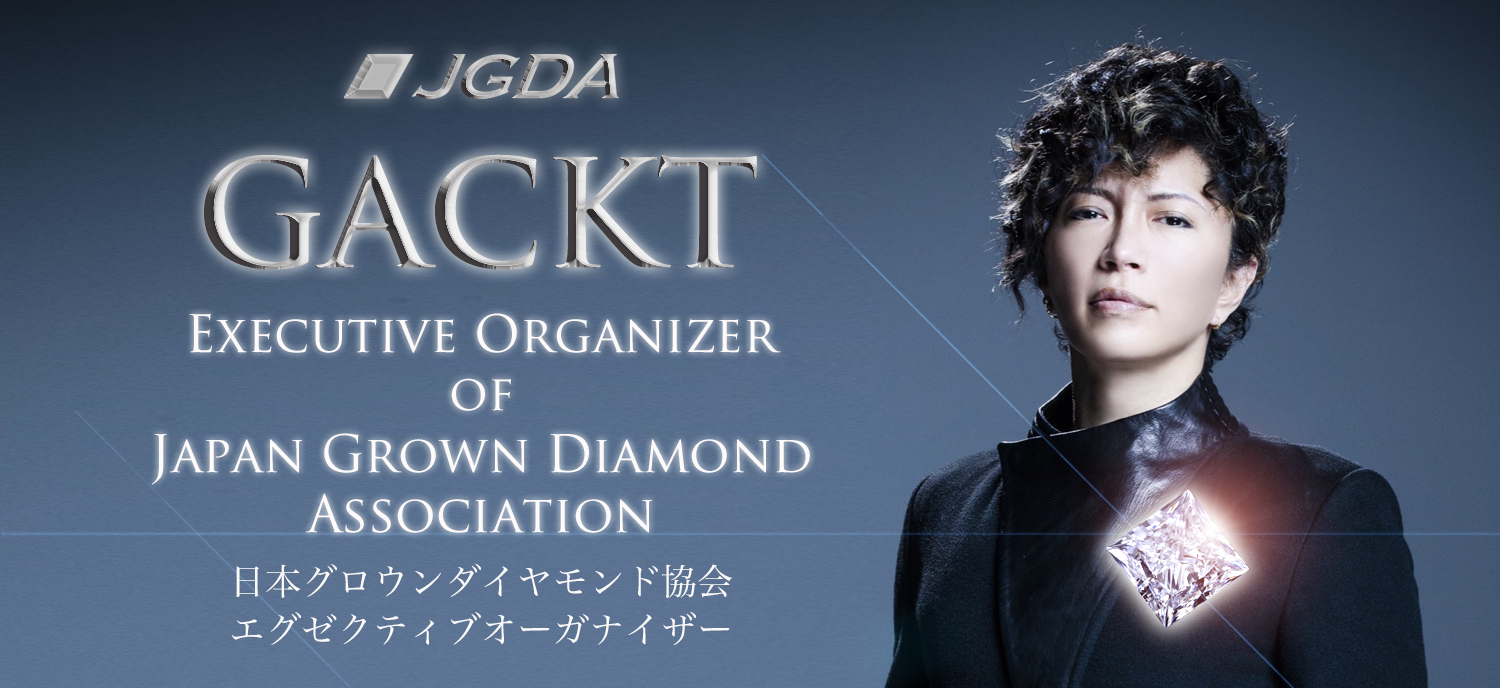 designer fashion 5f06a 8900b GACKT OFFICIAL WEBSITE