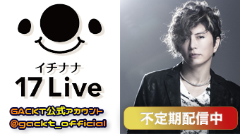 17 Live