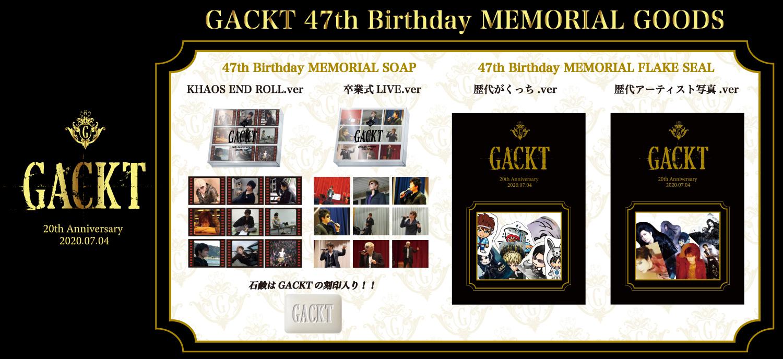 GACKT 47th Birthday MEMORIAL GOODS 発売決定!