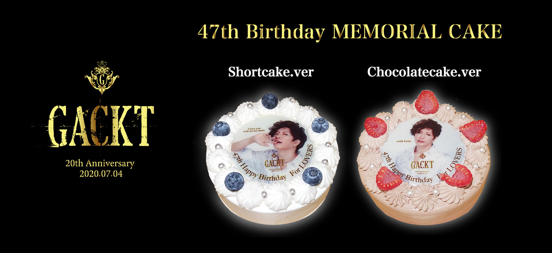GACKT 47th Birthday MEMORIAL CAKE 数量限定販売決定!