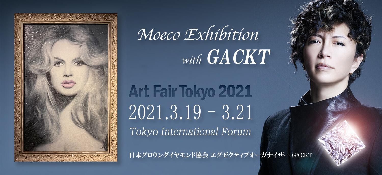GACKTのチョークアートがアートフェア東京2021に出展!