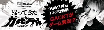 Banner_gamesentel